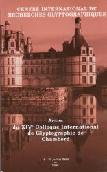 Actes Colloque Chambord